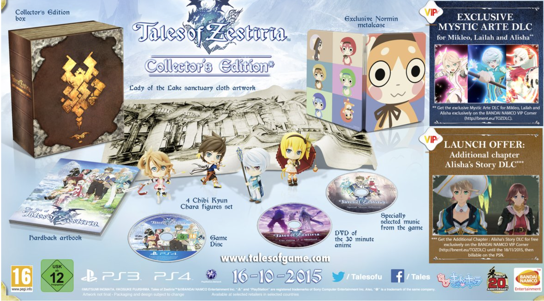 Boxart van Tales of Zestiria Collector's Edition (PS4), Bandai Namco Entertainment